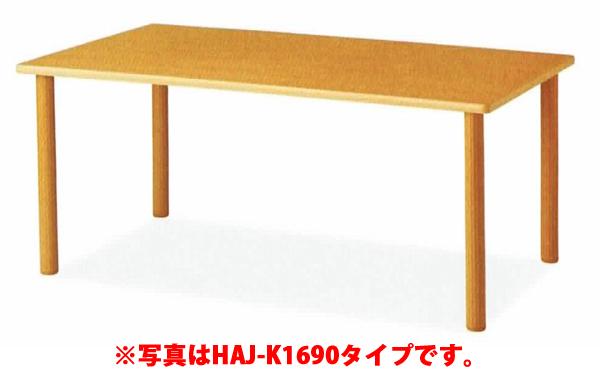 ハイアジャスターテーブル HAJ-K1290